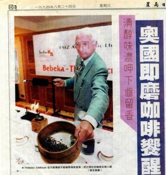 Schon im Jahr 1994 war Prof. Edelbauer in China in Sachen Kaffee unterwegs und machte für die berühmte österreichische Kaffeequalität Reklame.